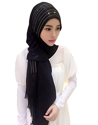 Feicuan Women Muslim Ladies Long Scarf Turkish Ramadan Headwear