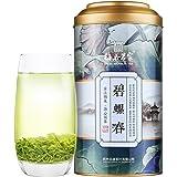 梅府茗家茶叶 绿茶 原产地明前一级碧螺春 圆罐装250克