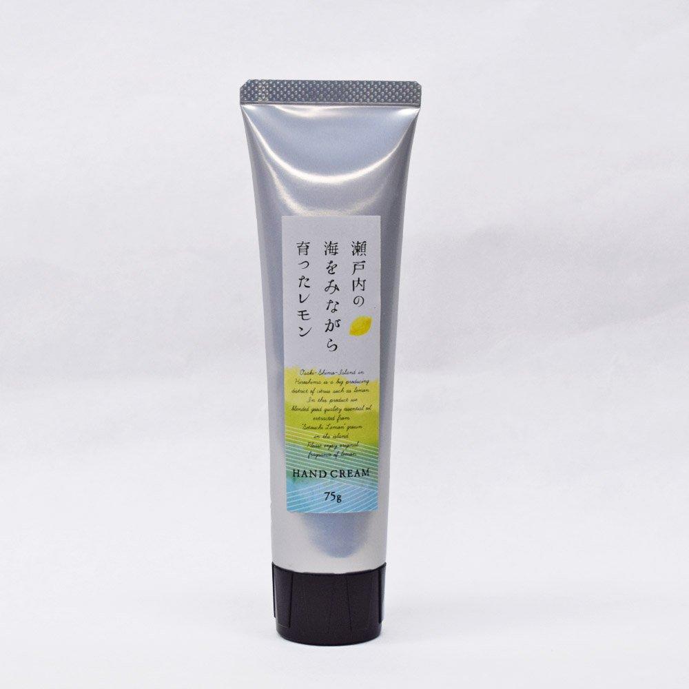 デイリーアロマジャパン 瀬戸内レモン ハンドクリーム
