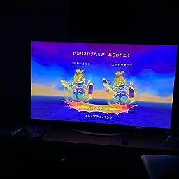 Amazon Co Jp 妖怪ウォッチ4 ぼくらは同じ空を見上げている Switch ゲーム