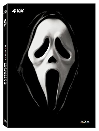 Scream 1-4 [DVD]