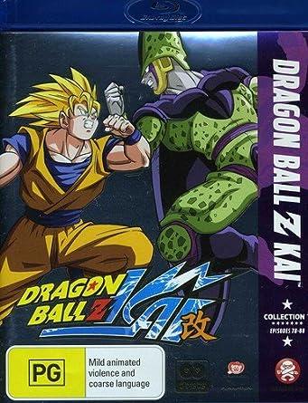 Dragon ball Z Super battle Power Level 751