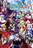 VenusBlood FRONTIER International 特装版