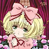 Rozen Maiden also Fumofu Mini Towel Hiyokoichigo