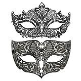 Thmyo Couples Venetian Laser Cut Masquerade Mask,Halloween Mardi Gras Party Mask (Black & Black)