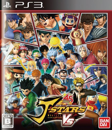 J Stars Victory VS Playstation 3 product image