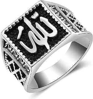 خاتم رجالي مربع مطلي فضي بكتابة لفظ الجلالة (الله) مقاس 9