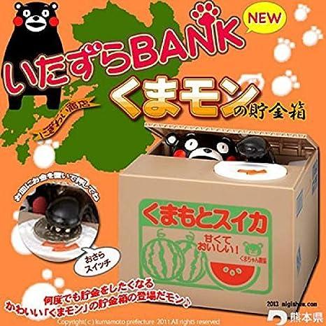 japan import Piggy bank Kumamon