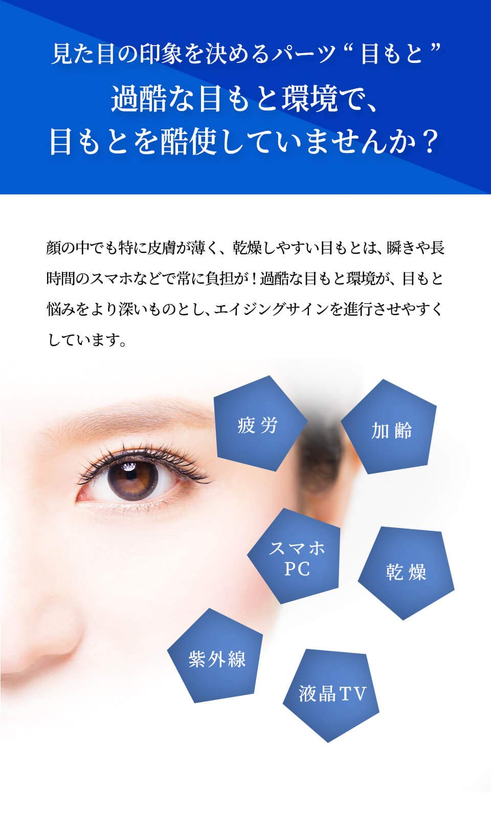 AXXZIA Beauty Eyes Essence Sheet Skincare for Eyes by AXXZIA (Image #4)