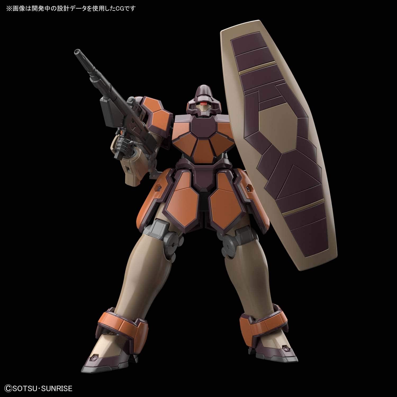 Bandai HGAC 1//144 Gundam Wing Maganac
