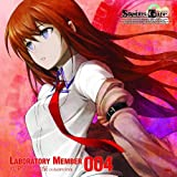 [STEINS;GATE] Audio Series Lobo Man Number 004 Kurisu Makise by GAME MUSIC (2010-09-22)