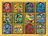 Marc Chagall's Jerusalem Windows Stained Glass Art Print On Premium Canvas For Wall Decor Or For Gifting 20x16 Inches - Made In The U.S.A. By The Gallery Wrap Store.