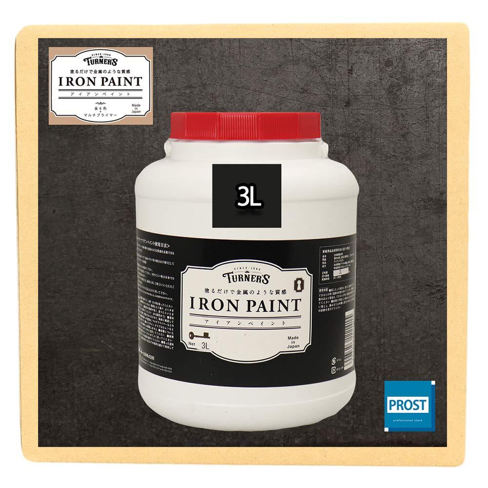 塗るだけで金属のような質感!ターナー 水性 アイアンペイント アイアンブラック 3L/DIY リメイク 塗料 水性塗料 金属調 金属 3L アイアンブラック B079YMRHJR