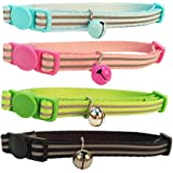 AZUZA 4-Pack Pet Adjustable Reflective Cat Collar Breakable with Bell for Small Animal