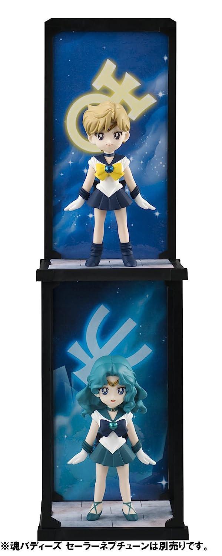 Amazon.com: Tamashii Nations Bandai Sailor Uranus Sailor Moon ...