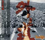 Best Gedo by Gedo (2003-07-24)