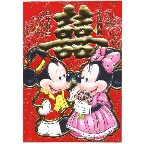 Amazon.com : 6 Red Envelope Mickey Mouse & Minnie Mouse bride ...