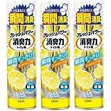 【まとめ買い】 トイレの消臭力スプレー 消臭芳香剤 トイレ用 グレープフルーツの香り 330ml×3個
