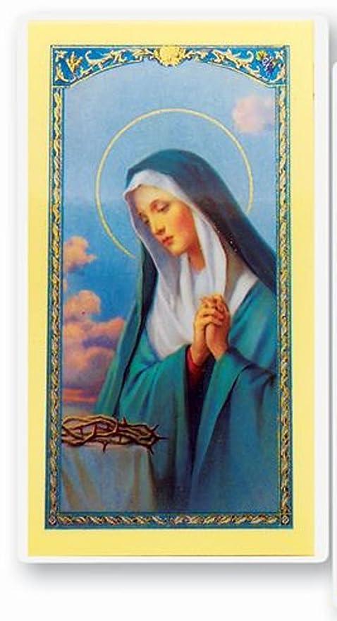 Amazon.com: Oracion a La Virgen Dolorosa Tarjeta de Rezo ...