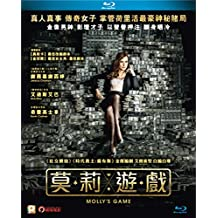Molly's Game (Region A Blu-Ray) (Hong Kong Version / Chinese subtitled) 莫莉遊戲