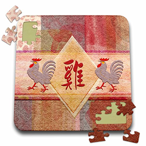 Felt Rooster (Beverly Turner Chinese New Year Design - Sign of the Rooster in Red, Lavender Roosters, Felt Look Abstract - 10x10 Inch Puzzle (pzl_244100_2))