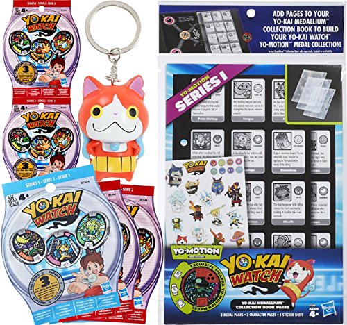 Yo-Kai Watch character mini figure Backpack Keychain Dangle & Medallium Collection Book Pages + Sticker Sheet Yo-kai Watch Medals Blind Bag Series 1 & 2 : (5-Packs) (Mini Watch Keychain)