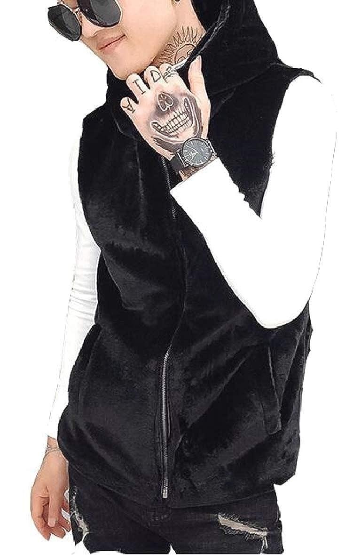 xtsrkbg Mens Casual Slim Fit Soft Fashion Coat Zip Hooded Vest Waistcoat