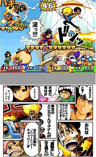 Amazon com: Jump Super Stars (Japanese Version) - Nintendo DS: Video