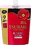 【大容量】TSUBAKI エクストラモイスト コンディショナー つめかえ用2倍大容量