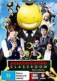Assassination Classroom: The Movie / Graduation | Anime & Manga | NON-USA Format | PAL | Region 4 Import - Australia