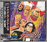 The King of Fighters '94 (Japanese Import Video Game)