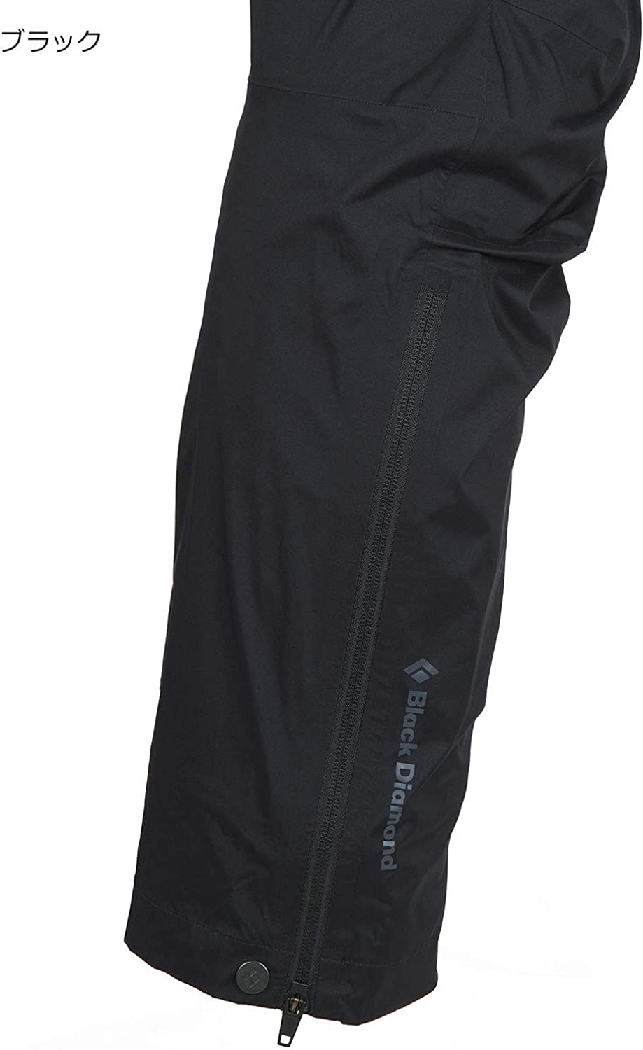 Mens Black Diamond Stormline Stretch Rain Pant