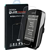 Screen Protector for Garmin Edge 820 (2 PACK), Qoosea Ultra-thin 9H Hardness Crystal Clear Scratch Resistant Tempered Glass Screen Protector for Garmin Edge 820