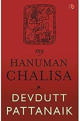 My Hanuman Chalisa Paperback
