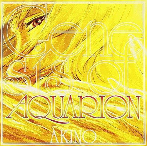 Genesis of Aquarion Op Theme