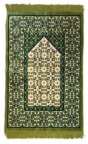 Muslim Bookmark - Extra Plush Islamic Prayer Rugs | Genuine Turkish Prayer Mat with Extra Soft Comfortable Fabric | Ramadan & Eid | Floral & Geometric Designs (Mihrab with Flower Border (Green))