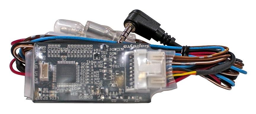 おしゃれじゃない案件ゾーン(KSR-01-7P)MDV-Z702W KNA-300EX 互換 ステアリングリモコン接続ケーブル
