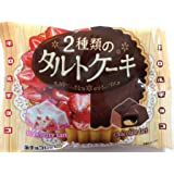 チロル チロルチョコ 2種類のタルトケーキ 1袋 (7個入り)