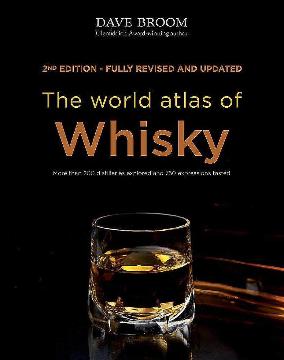 不確実発見落とし穴Jim Murray's Whiskey Bible 2016 (Jim Murray's Whisky Bible)