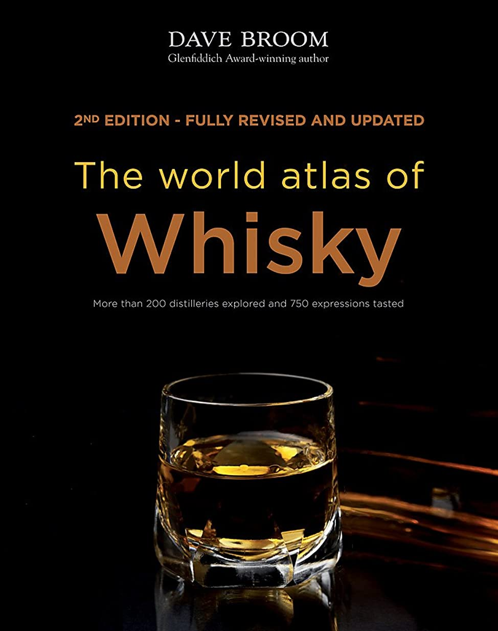 週末受け入れエクステントJim Murray's Whiskey Bible 2016 (Jim Murray's Whisky Bible)