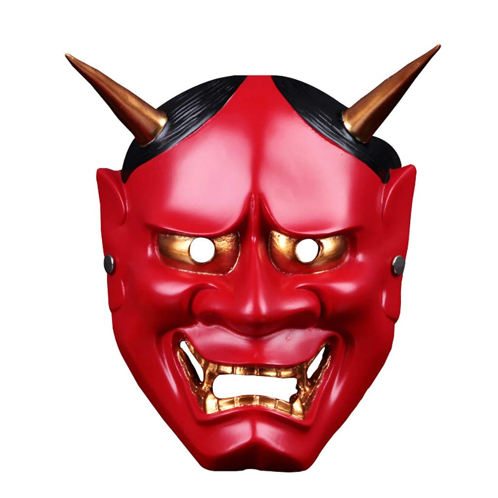 Unionm Halloween Mask, Masquerade Mask, Halloween Props, Cosplay Scary Horrible Devil Helmet Mask Face Prop Halloween Masquerade Party by Unionm