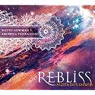 ReBliss: Stars ReVisited