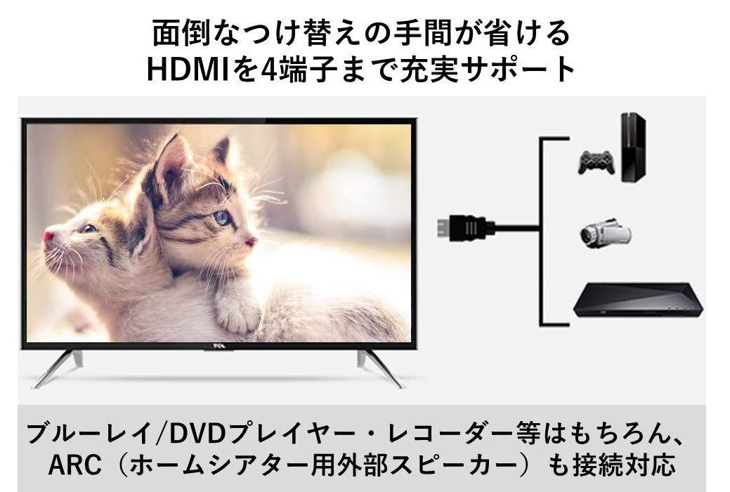 液晶テレビ 入出力端子