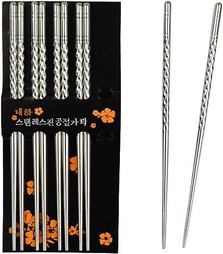 Rbenxia Metal Steel Chopstick Stainless Steel Spiral Chopsticks 8.8 Inches Long Lightweight Chopstick Set