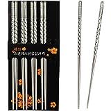 Rbenxia Metal Steel Chopstick Stainless Steel Spiral Chopsticks 8.8 Inches Long Lightweight Chopstick Set Reusable Classic Style for Kitchen Dinner 5 Pairs Silver