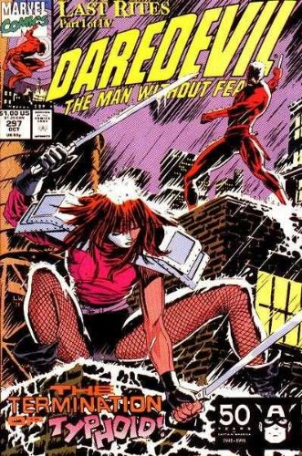 Daredevil #297 (Last Rites Part 1 Of 4, #297)
