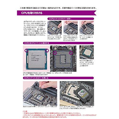 Build My PC, PC Builder, Intel Core i5-7600K