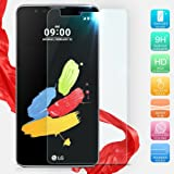 Efonebits Tempered Glass For LG Stylus 2 with 2.5 D Curved Edge / Anti Fingerprint Coating / 9H Hardness 0.3MM (2016) Screen Guard For LG Stylus 2