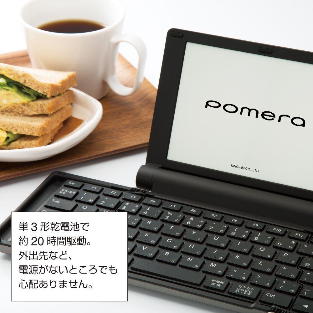 デジタルメモ ポメラ DM30