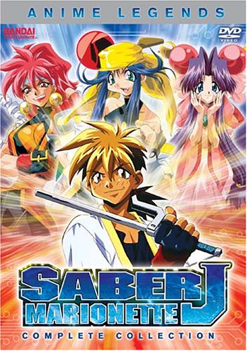 Used, Saber Marionette J - Anime Legends Complete Collection for sale  Delivered anywhere in USA